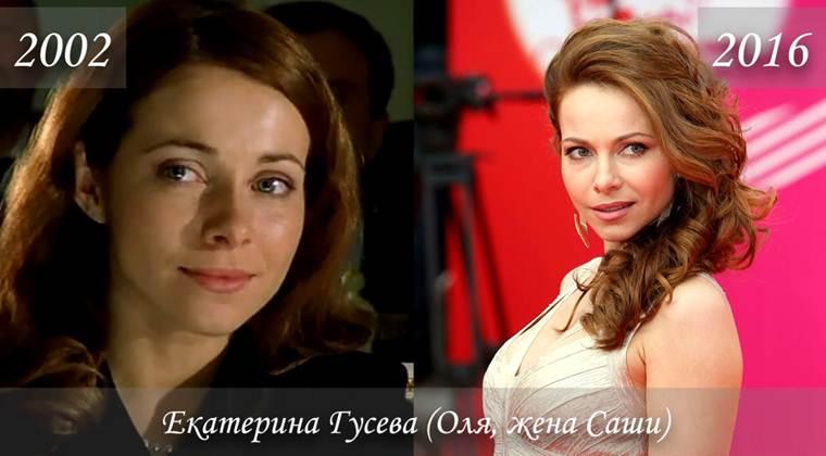 Фото Екатарины Гусевой (Ольга Белова (Сурикова) тогда и сейчас
