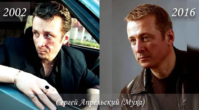 Фото Сергея Апрельского (Сергей Мухин / «Муха») тогда и сейчас
