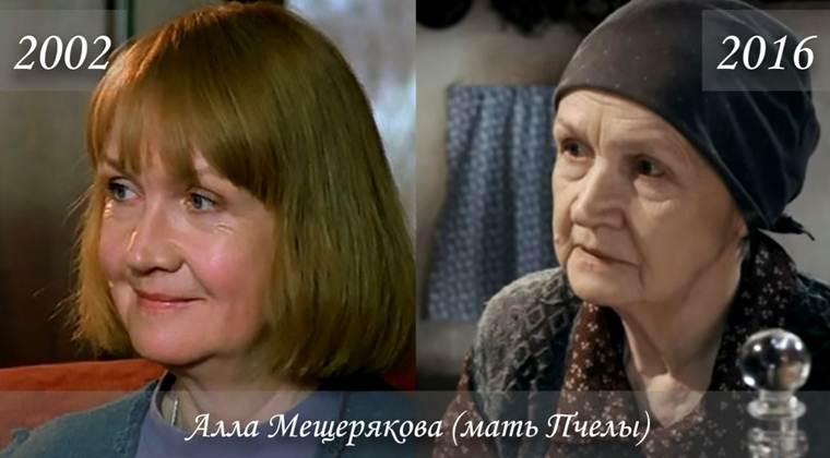 Фото Аллы Мещеряковой (мать Пчёлы) тогда и сейчас
