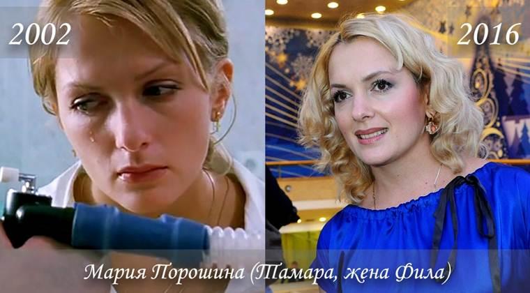 Фото Марии Порошиной (Тамара Филатова, жена Фила) тогда и сейчас