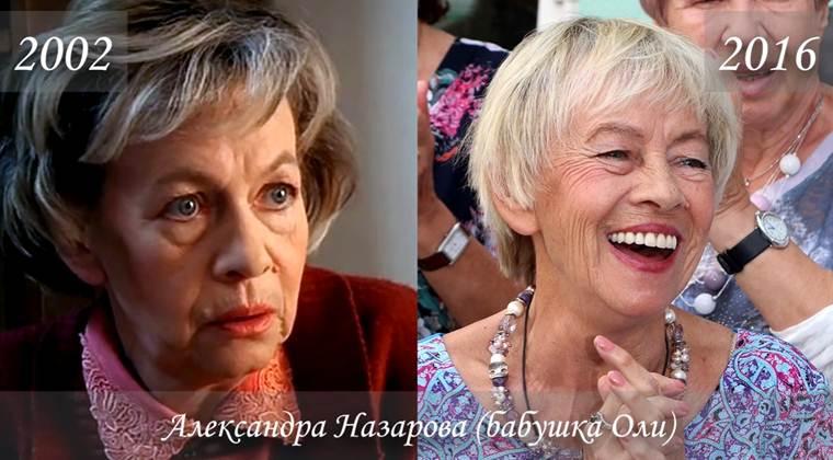 Фото Александры Назаровой (Бабушка Ольги) тогда и сейчас