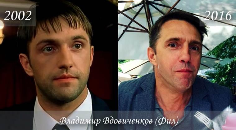 Фото Владимира Вдовиченкова (Валерий Филатов / «Фил») тогда и сейчас