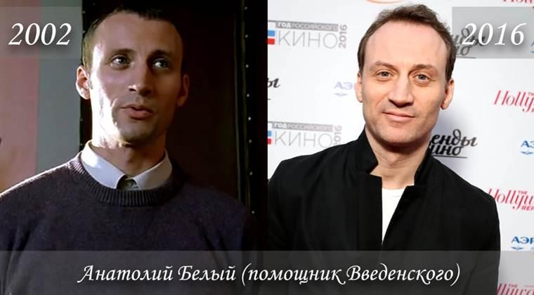 Фото Анатолия Белого (помощник Введенского) тогда и сейчас