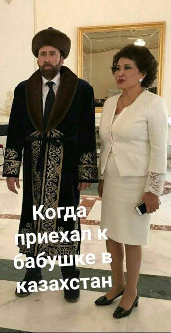 Николас Кейдж приехал в Казахстан