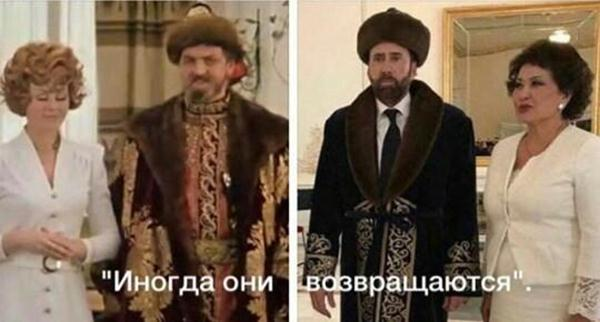Николас кейдж в казахстане приколы картинки, картинки
