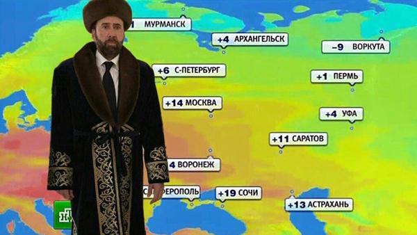 что Николас Кейдж делал в Казахстане