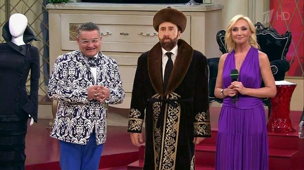 Кейдж в Казахстане оригинал