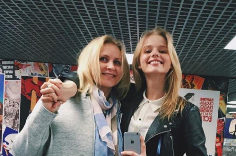 На фото: Александра Бортич с мамой