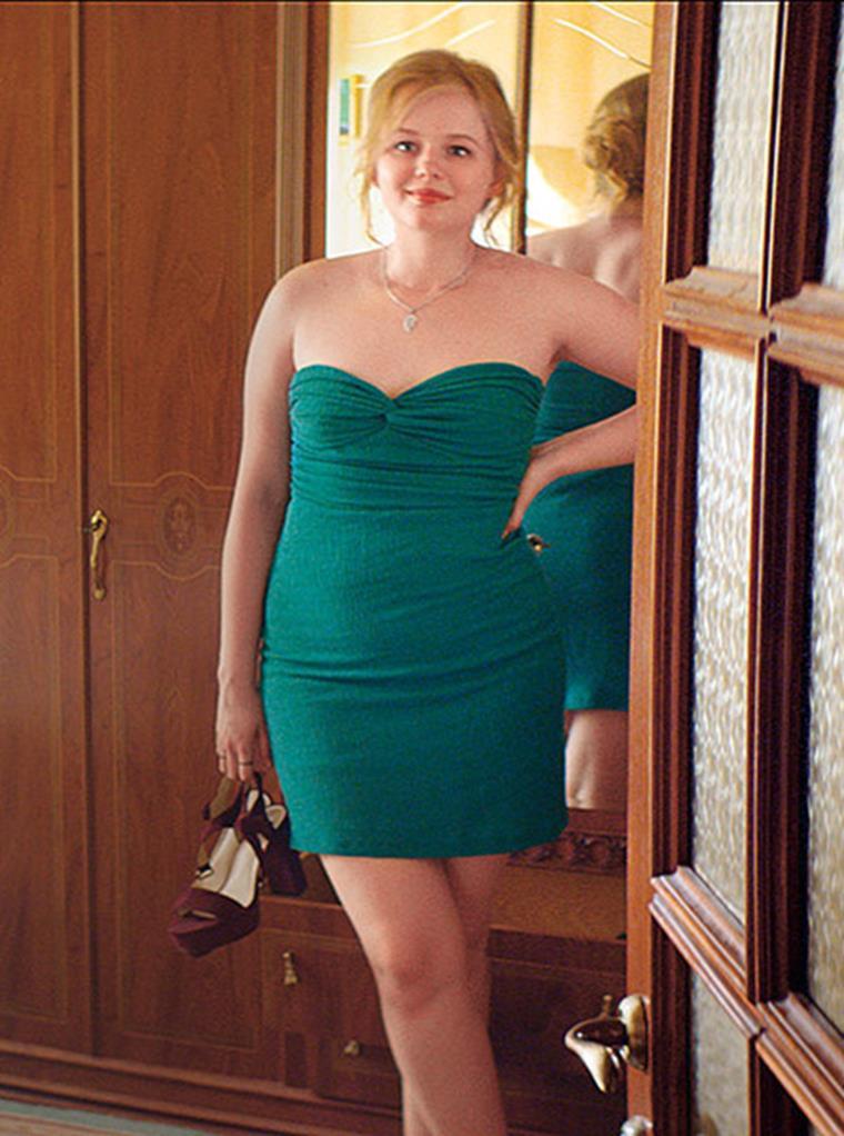 На фото: Александра Бортич потолстевшая