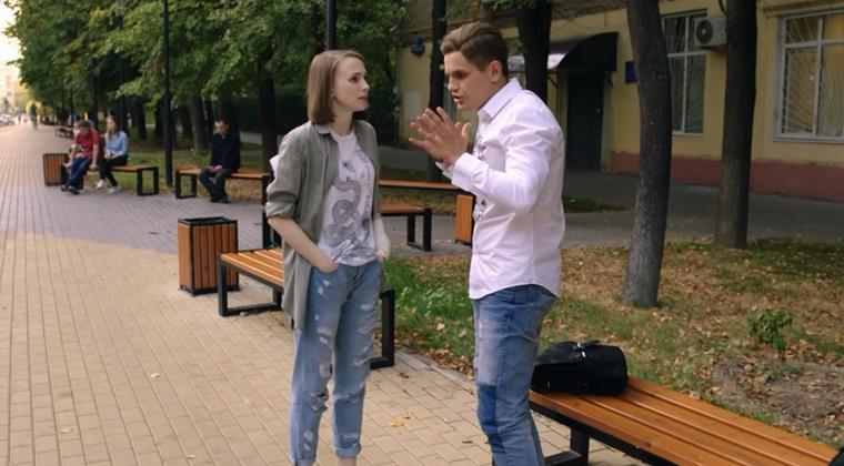Последний сезон Молодежки описание содержания