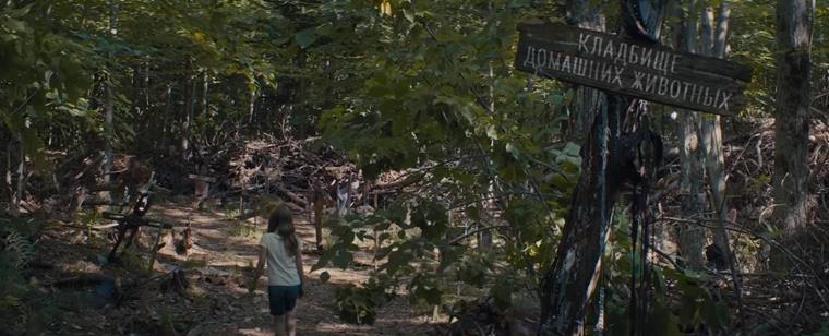 Кто играет в фильме Кладбище домашних животных с фото