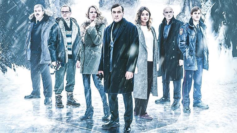 Актеры и роли сериала «Мертвое озеро»