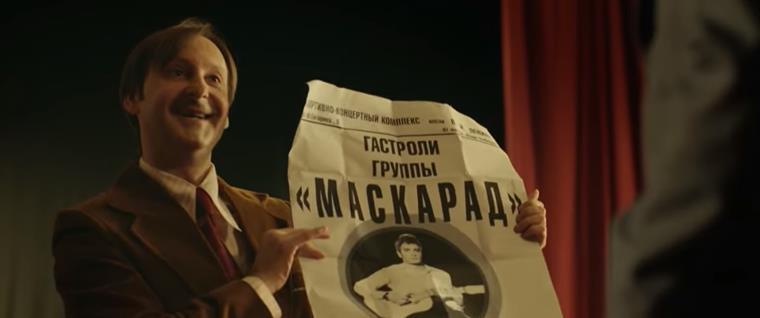 Фото из сериала Вокально-криминальный ансамбль - актеры и роли