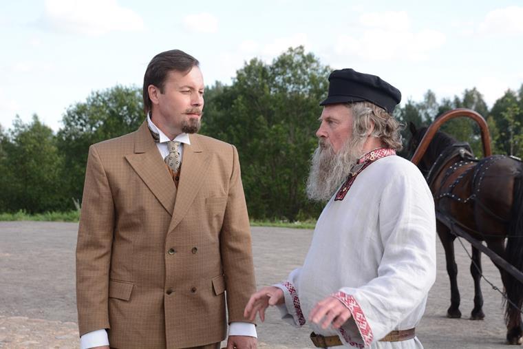 Фото из сериала Ангел-хранитель: актеры и роли