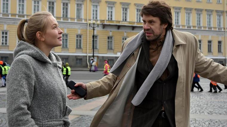 Актеры и роли сериала «Петербург. Любовь. До востребования»