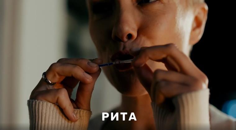 Сериал Триада 2019 содержание