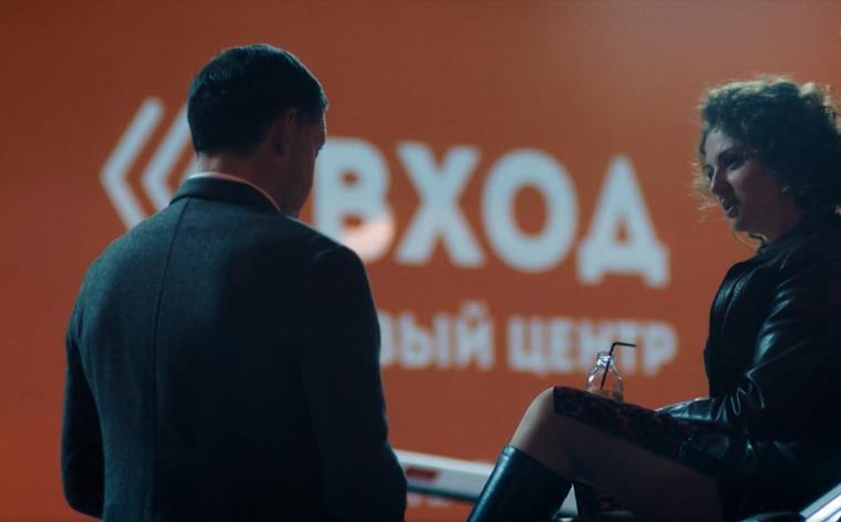 Содержание российского сериала Отчаянные