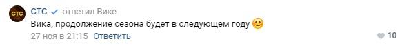 Ивановы Ивановы дата выхода новых серий 4 сезона