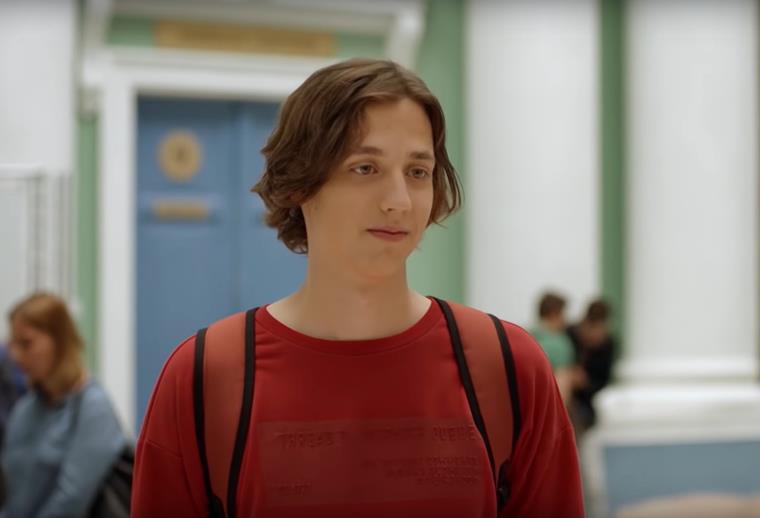 Сериал Ивановы Ивановы 5 сезон