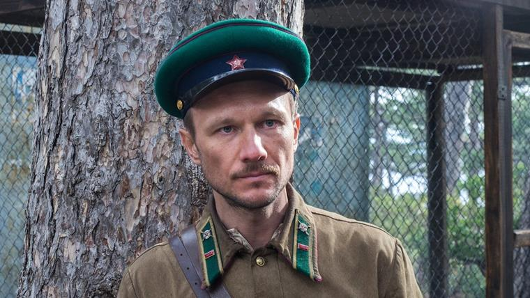 Сериал Джульбарс 2020 актерский состав