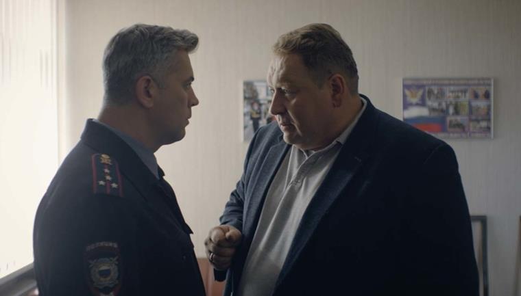 Сериал Разбитое зеркало 2020 Россия содержание