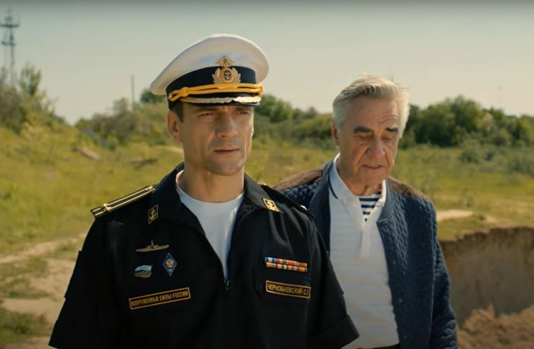 Актеры и роли сериала «Андреевский флаг» (2020)
