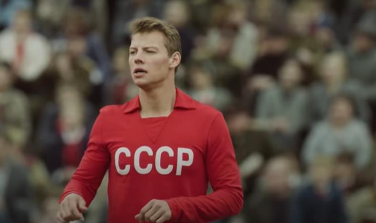 Список актеров сериала В созвездии Стрельца