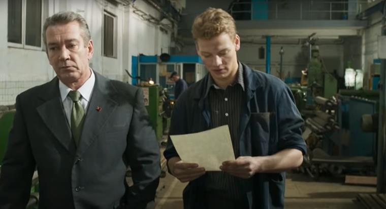 Актеры сериала В созвездии Стрельца: кадр 7