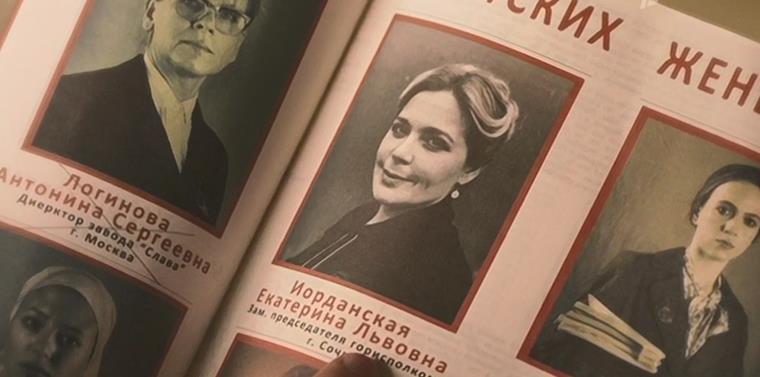 Сериал Казанова 2020 читать содержание всех серий