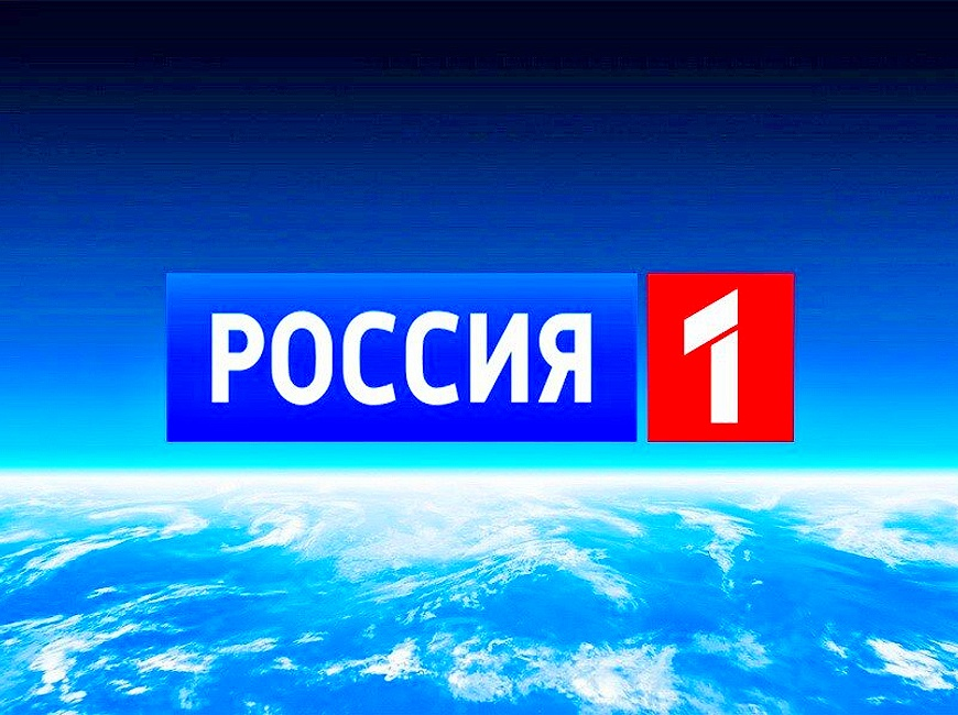 Список сериалов канала Россия 2021 года