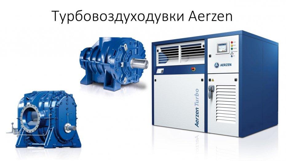 Сompressormag - интернет-магазин вакуумного оборудования