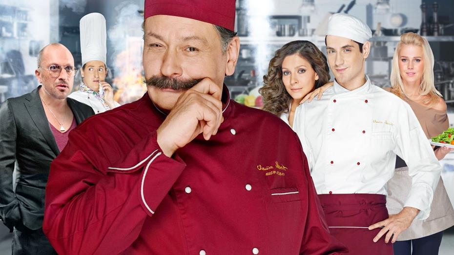 Персонажи и актерский состав сериала «Кухня» (2012)