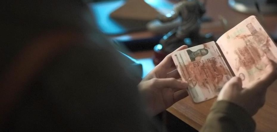 Сериал Конец невинности Первый канал